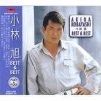 小林 旭 ベスト&ベスト CD PBB-18