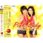 ピンク・レディー ベスト&ベストCD PBB-7