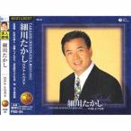 細川たかし ベスト&ベストCD PBB-89