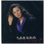 ちあきなおみ スーパー・コレクション VOL.1 (CD) PBB-98