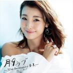 (���ޤ���)�ַ�9��֡�~30th Anniversary �ղ�~ / (V.A.) (2CD) PCCA-4663-SK