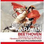 ベートーヴェン 英雄 (CD)PCD-401-KEEP