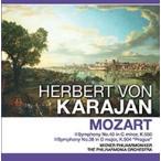 モーツァルト プラハ ヘルベルト・フォン・カラヤン 指揮 (CD)PCD-405-KEEP