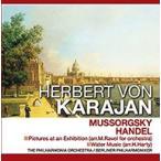 ムソルグスキー / ヘンデル 展覧会の絵 水上の音楽 ヘルベルト・フォン・カラヤン 指揮 (CD)PCD-416-KEEP