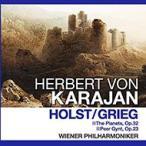 ホルスト / グリーグ 惑星 ペールギュント ヘルベルト・フォン・カラヤン 指揮 (CD)PCD-417-KEEP