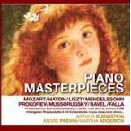 モーツァルト / ハイドン / リスト / メンデルスゾーン / プロコフィエフ / ムソルグスキー / ラヴェル / ファリャ / (CD)PCD-450-KEEP