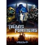 トランスフォーマー / (DVD) PHNE113581-HPM