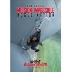 ミッション:インポッシブル/ローグ・ネイション (DVD) PJBF-1025-HPM