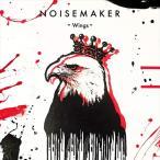 (おまけ付)Wings / NOISEMAKER ノイズメーカー (SingleCD+DVD) PS-1002-SK