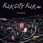 (おまけ付)FOLK CITY FOLK .ep / bonobos ボノボ (CD) RDCA-1052-SK