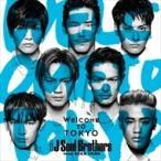 (おまけ付)2016.11.09発売Welcome to TOKYO / 三代目 J Soul Brothers from EXILE TRIBE (SingleCD+DVD) RZCD-86210-SK