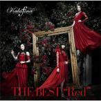 """(おまけ付)THE BEST""""Red"""" (通常盤)/ Kalafina カラフィナ(CD)SECL-1534-SK"""