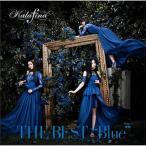 """(おまけ付)THE BEST""""Blue"""" (通常盤)/ Kalafina カラフィナ(CD)SECL-1535-SK"""