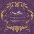 (おまけ付)8th Anniversary 「Kalafina LIVE TOUR 2014」 at 東京国際フォーラム ホールA(完全生産限定盤) (2CD) SECL-1833-SK