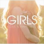 (おまけ付)GIRLS -LOVE & HAPPINESS- / オムニバス (CD)SECO-1-SK