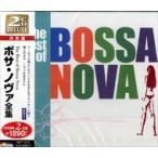 ボサ・ノヴァ 全集 / オムニバス (CD)SET-1012-JP
