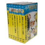 怪盗グルーの月泥棒・危機一発・大脱走・ミニオンズ・9ミニムービー・ペット・シング (DVD7枚組)
