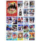 釣りバカ日誌 DVD 全22作シリーズセット /  (DVD22枚組) SET-63TURIBAKA-4F