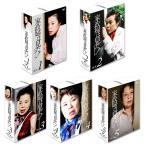 2月下旬頃入荷予定 家政婦は見た DVD-BOX 5セット / 市原悦子 (DVD-BOX5セット) SET-65KASEIHU5-TC