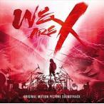 (おまけ付)2017.03.03発売 「WE ARE X」オリジナル・サウンドトラック / X JAPAN エックスジャパン(国内盤) (Blu-specCD2 2枚組) SICP-31050-SK