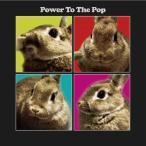 (おまけ付)POWER TO THE POP / オムニバス (CD) SICP31336-SK