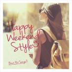 (���ޤ���)HAPPY WEEKEND STYLE -Best Hit Songs- / Various Artists������˥Х� (CD) SMCD0035-TOW