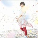 (おまけ付)2017.05.31発売 ハニーアンドループス (初回生産限定盤) / 豊崎愛生 (SingleCD+DVD) SMCL-477-SK