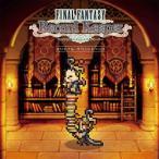 (おまけ付)FINAL FANTASY Record Keeper オリジナル・サウンドトラック / サントラ FFRK ファイナルファンタジー (CD) SQEX-10563-SK