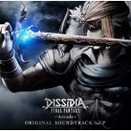 (���ޤ���)DISSIDIA FINAL FANTASY -Arcade- ORIGINAL SOUNDTRACK vol.2 / �ʥ����ࡦ�ߥ塼���å��ˡ��и��������ظ͹� (2CD) SQEX-10599-SK