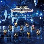 (���ޤ���)FINAL FANTASY Record Keeper ���ꥸ�ʥ롦������ɥȥ�å� vol.2 / �ʥ����ࡦ�ߥ塼���å��� (2CD) SQEX-10605-SK