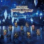 (おまけ付)2017.09.20発売 FINAL FANTASY Record Keeper オリジナル・サウンドトラック vol.2 / (ゲーム・ミュージック) (2CD) SQEX-10605-SK