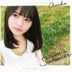 (おまけ付)裸足でSummer(Type-A) / 乃木坂46 (SingleCD+DVD) SRCL-9138-SK
