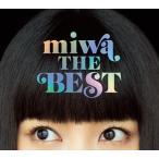 (おまけ付)2018.07.11発売 miwa THE BEST(初回生産限定盤) / miwa ミワ (2CD+DVD) SRCL-9841-SK