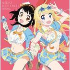 (おまけ付)NISEKOI BEST SONGS / ニセコイ キャラクターソング集 (CD)SVWC-70061-SK