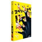 スペシャルドラマ「リーガル・ハイ」完全版 Blu-ray / TCBD-00246-TC