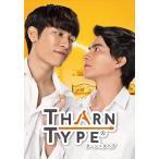 TharnType/ターン×タイプBlu-ray BOX/ (5枚組Blu-ray) TCBD1014-TC