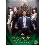 モンスター ~その愛と復讐~ DVD-BOX3 (6DVD) TCED-03639-TC