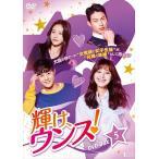 輝け、ウンス! DVD-BOX5 / イ・ヨンウン、キム・ドンジュン、チェ・ジョンウォン (DVD-BOX) TCED-3814-TC