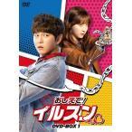 2019.08.02発売 おしえて!イルスン DVD-BOX1 (DVD) TCED4551-TC