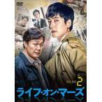 2019.12.04発売 ライフ・オン・マーズ DVD-BOX2 / (DVD) TCED4729-TC