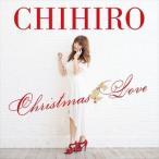 (おまけ付)Christmas Love(通常盤) / CHIHIRO チヒロ (2CD) TECI-1527-SK