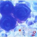 ロマンティック花ソング 2 / オムニバス (CD) TKCA-74397-SS