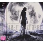 (おまけ付)ドリームチェイサー (夢追人) /サラ・ブライトマン (CD)TOCP-71500