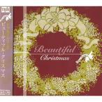 ビューティフル・クリスマス CD TRUE-9004...