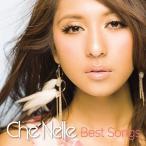 (おまけ付)ベスト・ソングス(CD)/シェネル TYCI-60007