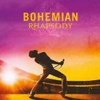 (おまけ付)ボヘミアン・ラプソディ BOHEMIAN RHAPSODY/ サウンドトラック サントラ クィーン QUEEN(CD) UICY15762-SK