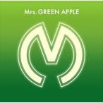 (おまけ付)Mrs. GREEN APPLE (通常盤) / Mrs.GREEN APPLE ミセスグリーンアップル (CD) UPCH-20443-SK