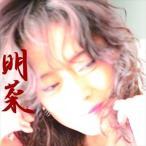 (おまけ付)明菜(通常盤) / 中森明菜 (CD) UPCH-2140-SK
