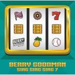 (おまけ付)SING SING SING 7(初回限定盤A) / ベリーグッドマン BERRY GOODMAN (CD+DVD) UPCH7499-SK