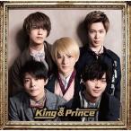 (���ޤ���)King & Prince(��������B) / King & Prince ������ɥץ�� (2CD) UPCJ9009-SK